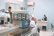 معمل علم الأمراض والأنسجة وتحديد أمراض الدم